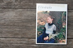 Lacey Clothes Book