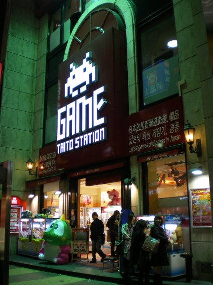 Game Taito Station de Tokio