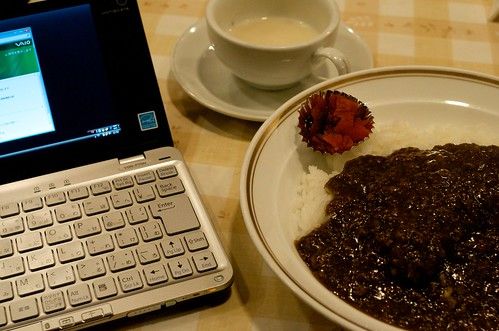 lunch with VAIO Type P