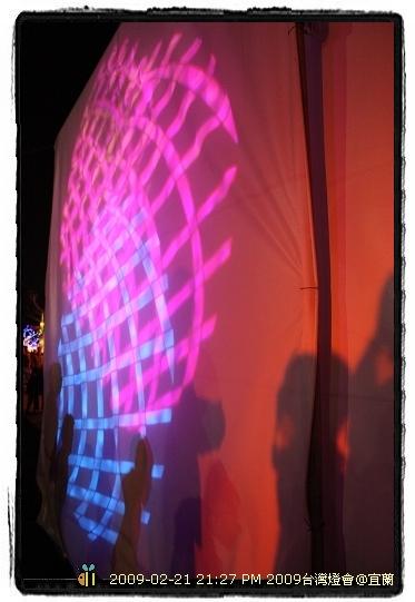 2009年台灣燈會在宜蘭---周圍燈光 (2)