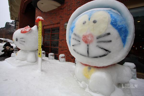 2009北海道-D5-1-層雲峽朝陽亭_09.jpg