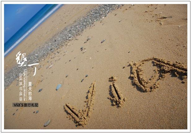 【墾丁景點】來渡假吧~墾丁夏都飯店海灘實景39