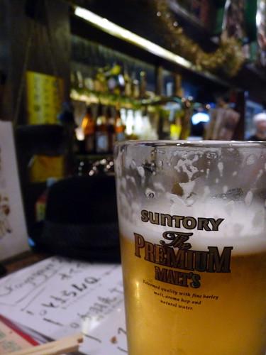 Mmm, Japanese bars
