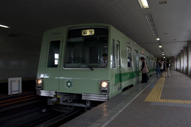 札幌市営地下鉄 3000系