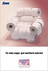 Zewa (Sviatoslav Semenitski) Tags: advertising minsk zewa