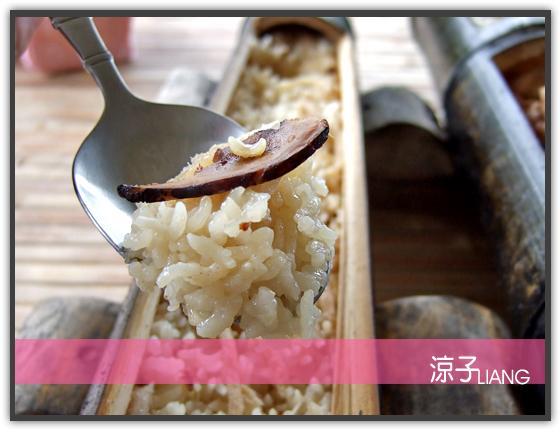 溪頭 豐閣竹筒特餐07