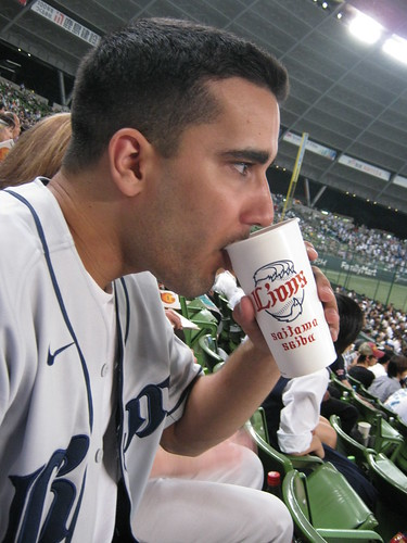 A shot of me enjoying a fine drink at the Seibu Dome.
