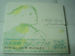 原裝絕版 2003年 6月21日 今井美樹 Miki Imai Songbook CD 原價 3045yen 中古品