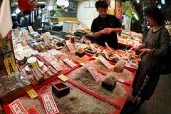 Dry foods shop (Teruhide Tomori) Tags: travel fish japan shop foods kyoto market traditional fresh 京都 日本 bazar 関西 町並み 近畿