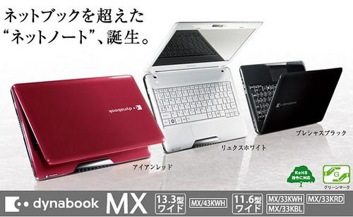 Toshiba dynabook MX 2009 Autumn