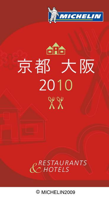 COUV_Kyoto_2010.pdf