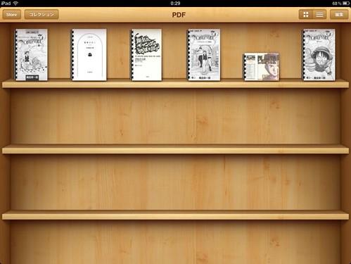 ipad_bookreader_31