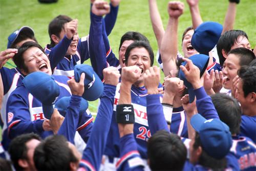 we are winner!!!!
