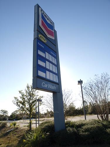 Chevron UCF