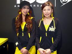 中本佳子+椿あすか