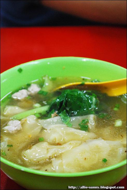 Wan Tan Soup