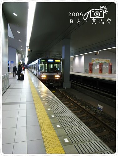 大阪飯店 (4)