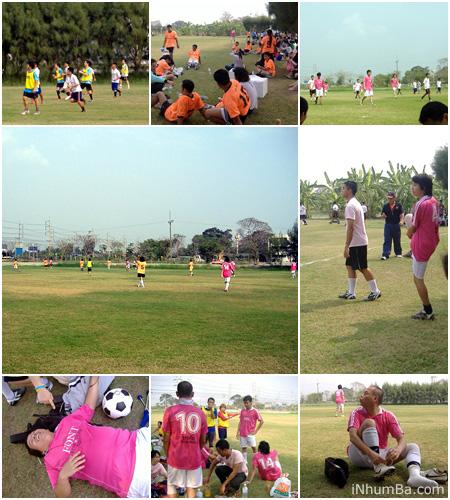 แข่งฟุตบอล