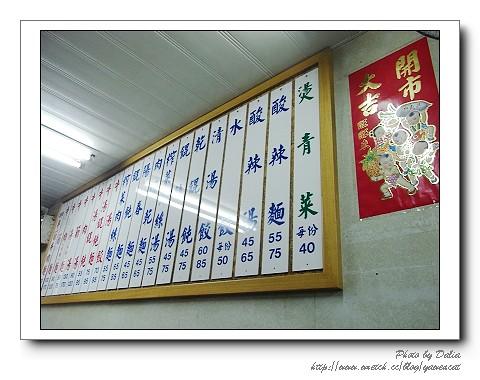 大貓紋 拍攝的 吳家牛肉麵。