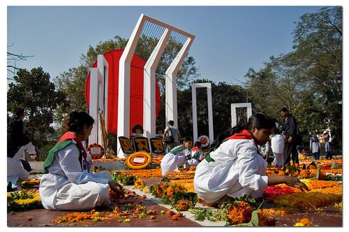 Sahid Minner - Dhaka, Bangladesh