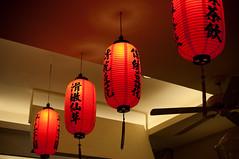 Interior decoration @ Meet Fresh (stephenchang) Tags: vacation taiwan taipei 1735mmf28d