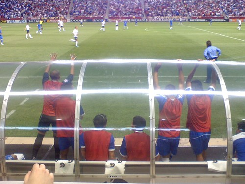 US vs El Salvador