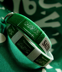 Happy National Day of Saudi Arabia (AMAL MOHAMMED..) Tags: happy hope day all national rights saudi arabia 2009 reserved