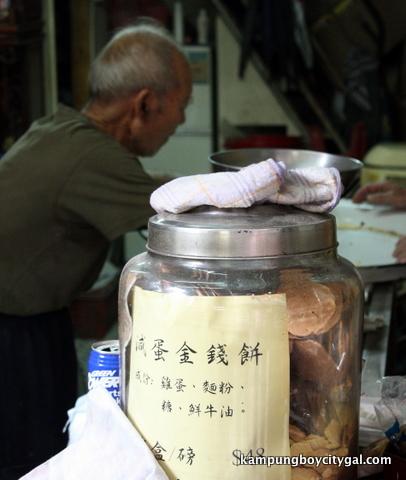 HK MACAU 2009 1076