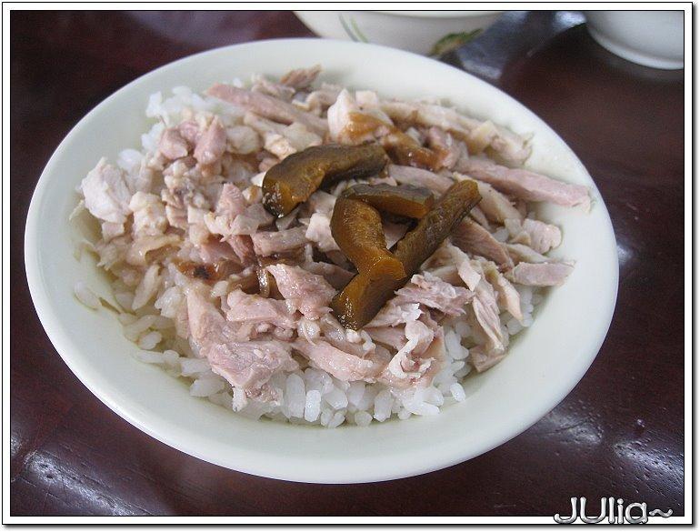 火雞肉飯 (9)