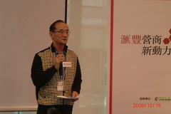 滙豐銀行資深副總裁鄭克家表示,推動「滙豐營商新動力」計畫,提供企業落實CSR的資訊平台