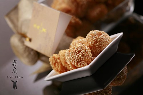 Deep-fried Sesame Ball