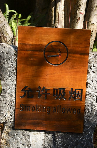Smoking Allowed