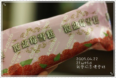 IMG_9012.JPG