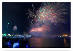 4247 Landscape of Taiwan        * The World Games 2009   * Fireworks in Kaohsiung City  -    2009   (deepblue68) Tags: world city light shadow sky color love water festival night skyscraper landscape outdoors photography pier scenery cityscape tour image fireworks glory explorer taiwan games explore vision national kaohsiung environment ritual lighttrails moment formosa   scape 2009    loveriver     worldgames               kaohsiungcity           theworldgames2009 apathwayhomecom deepblue68