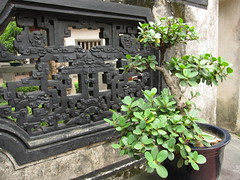 板橋林家花園 - 15