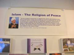 Ahmadiyya Movement in Islam, Boston Chapter (2007)