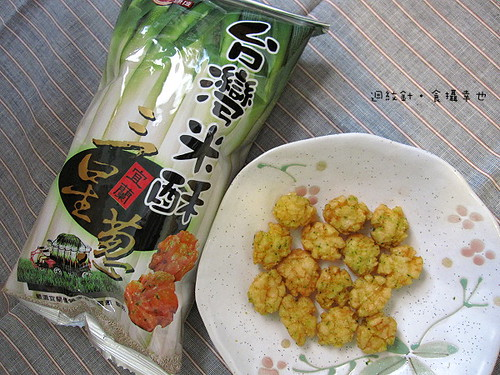 康成食品蔥米酥