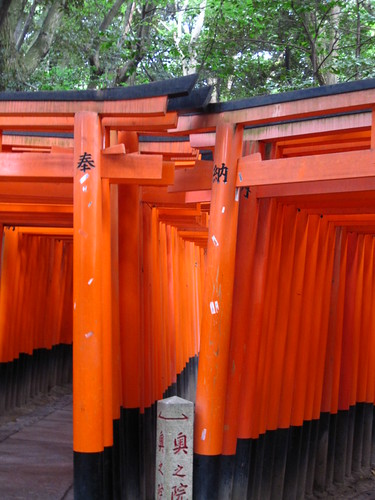 伏見稲荷大社 Fushimi, Kyoto