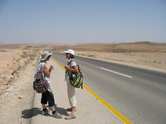 Route09-1 105 (bibbiablog pictures) Tags: israel neghev