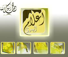 الخيال...عندماأعاد المسلمون الجزية