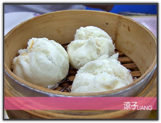 香港金寶茶餐廳10