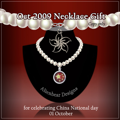 Oct 2009 China national day gift