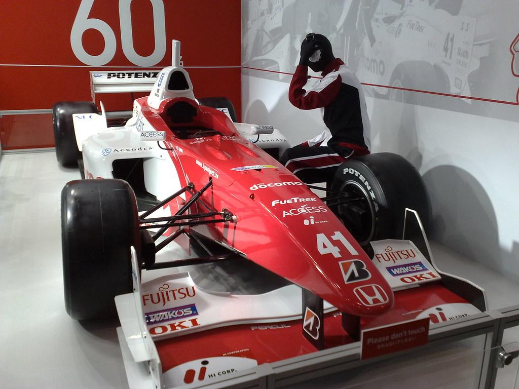 20091009 Formula Nippon race car