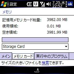 20070725225302