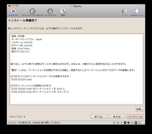 スクリーンショット(2009-10-30 0.42.10)