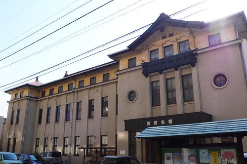 Ehime Education Hall