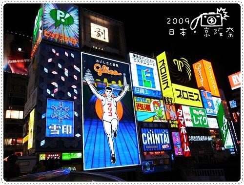 日本102