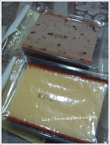 090113豆穌朋蛋糕_016