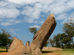 Tiger Cave Rock
