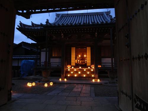 吉野「鬼火の祭典」夜の部-02